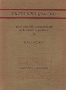 web 2 - VOLEVO DIRTI QUALCOSA_1986